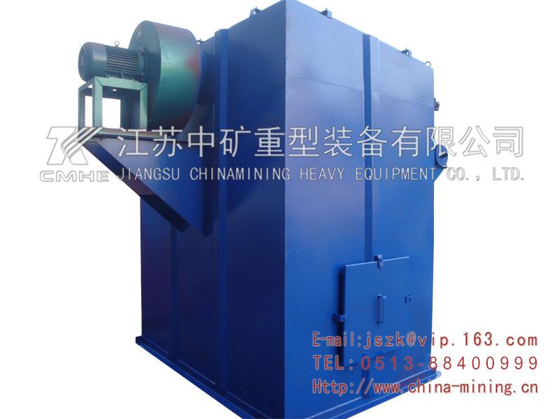 HMC型脉冲单机袋式除尘器