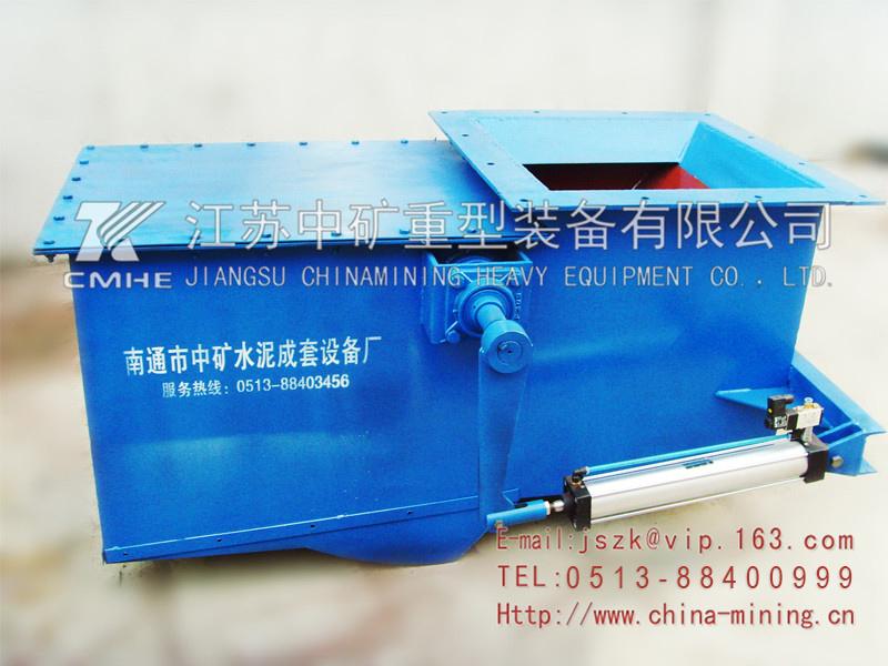 扇形阀门/电液动扇形闸门