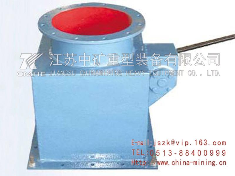 ZSfyV锥形锁风阀