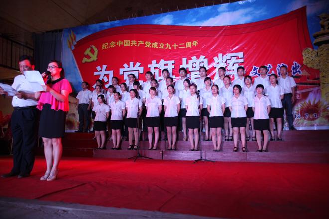 中国脊梁合唱曲谱